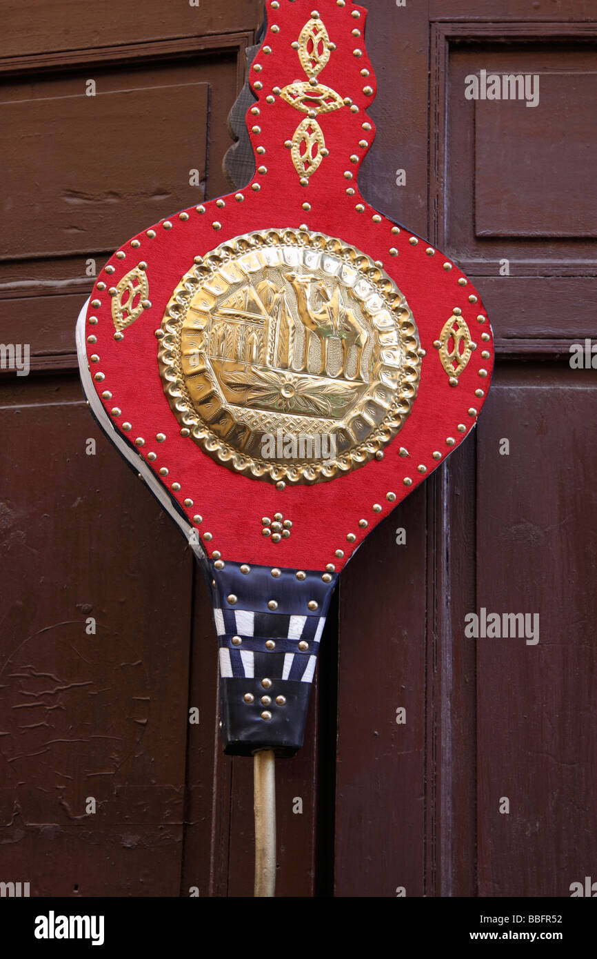 Africa, North Africa, Morocco, Fes, Fès el Bali, Old Fes, Medina, Old Town, Wind Bellows - Stock Image