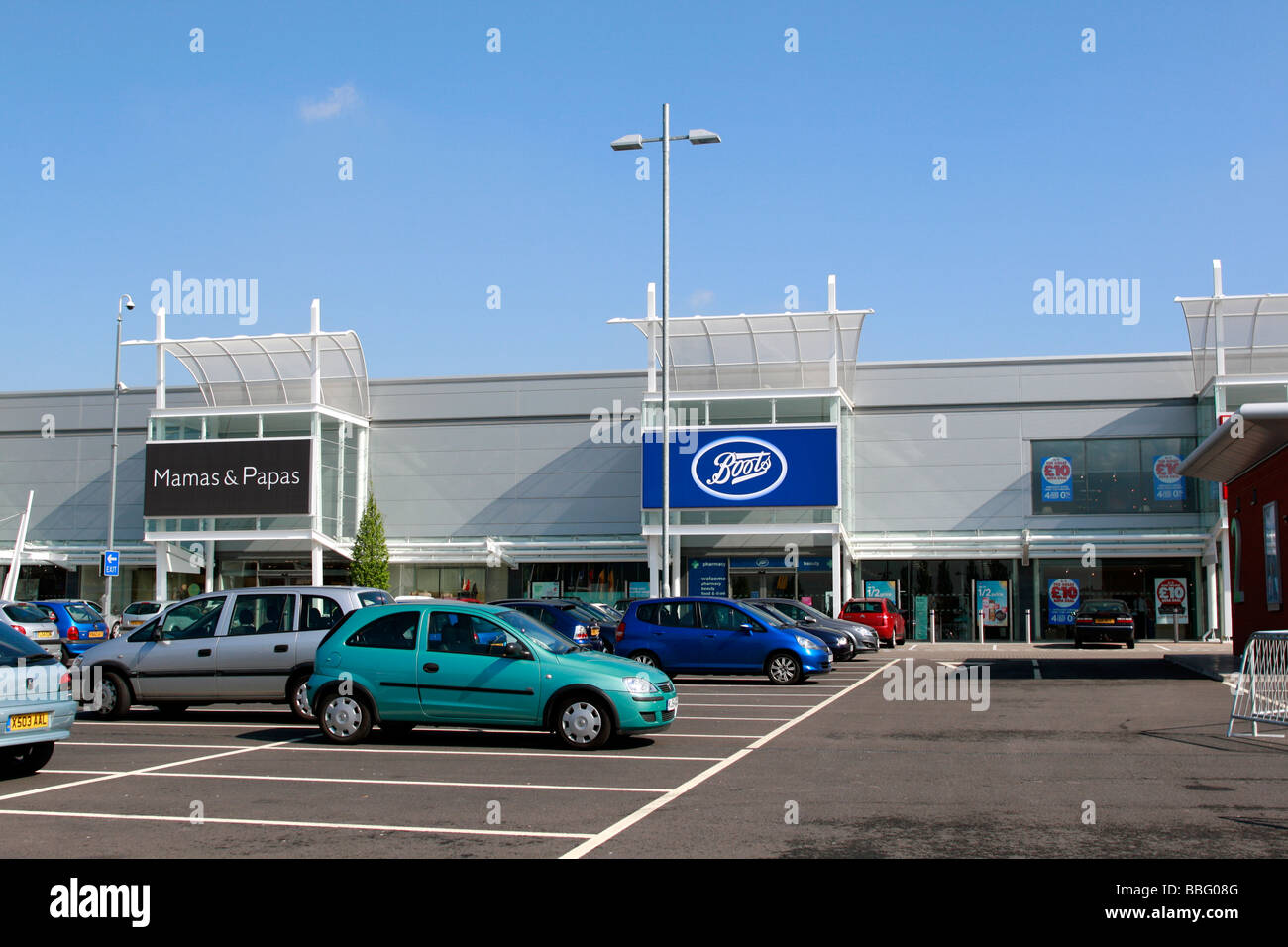 Giltbrook Retail Park out of Town shopping centre Kimberley Nottingham - Stock Image