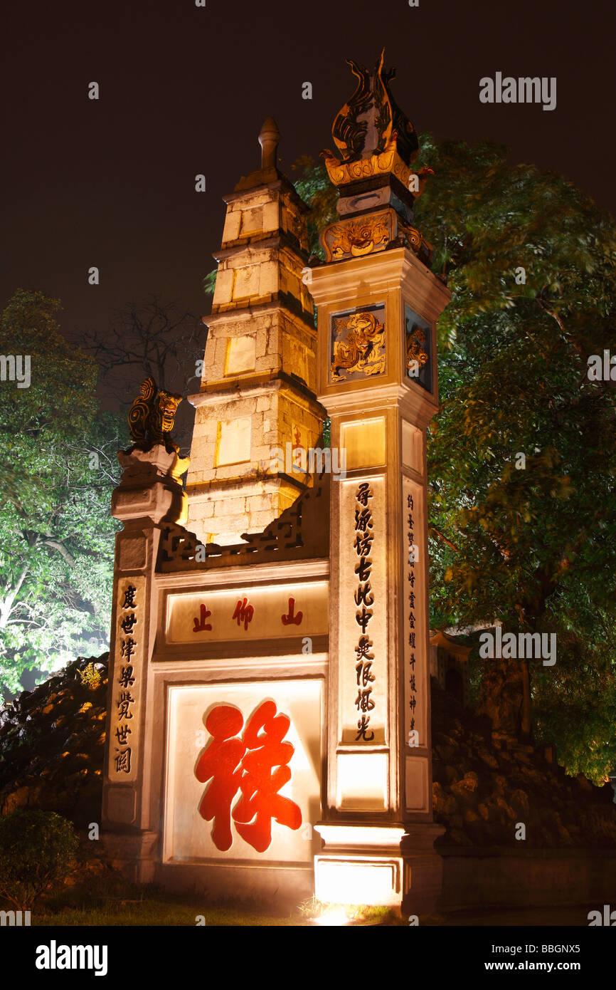 'Ngoc Son' temple entrance at night, 'Hoan Kiem' Lake, Hanoi, Vietnam, [Southeast Asia] - Stock Image