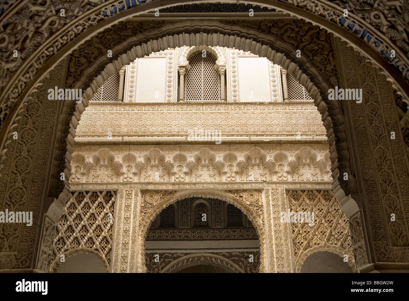 Courtyard of Las Muñecas in the Mudejar Palace of Los Reales Alcazares Seville Andalusia Spain Stock Photo