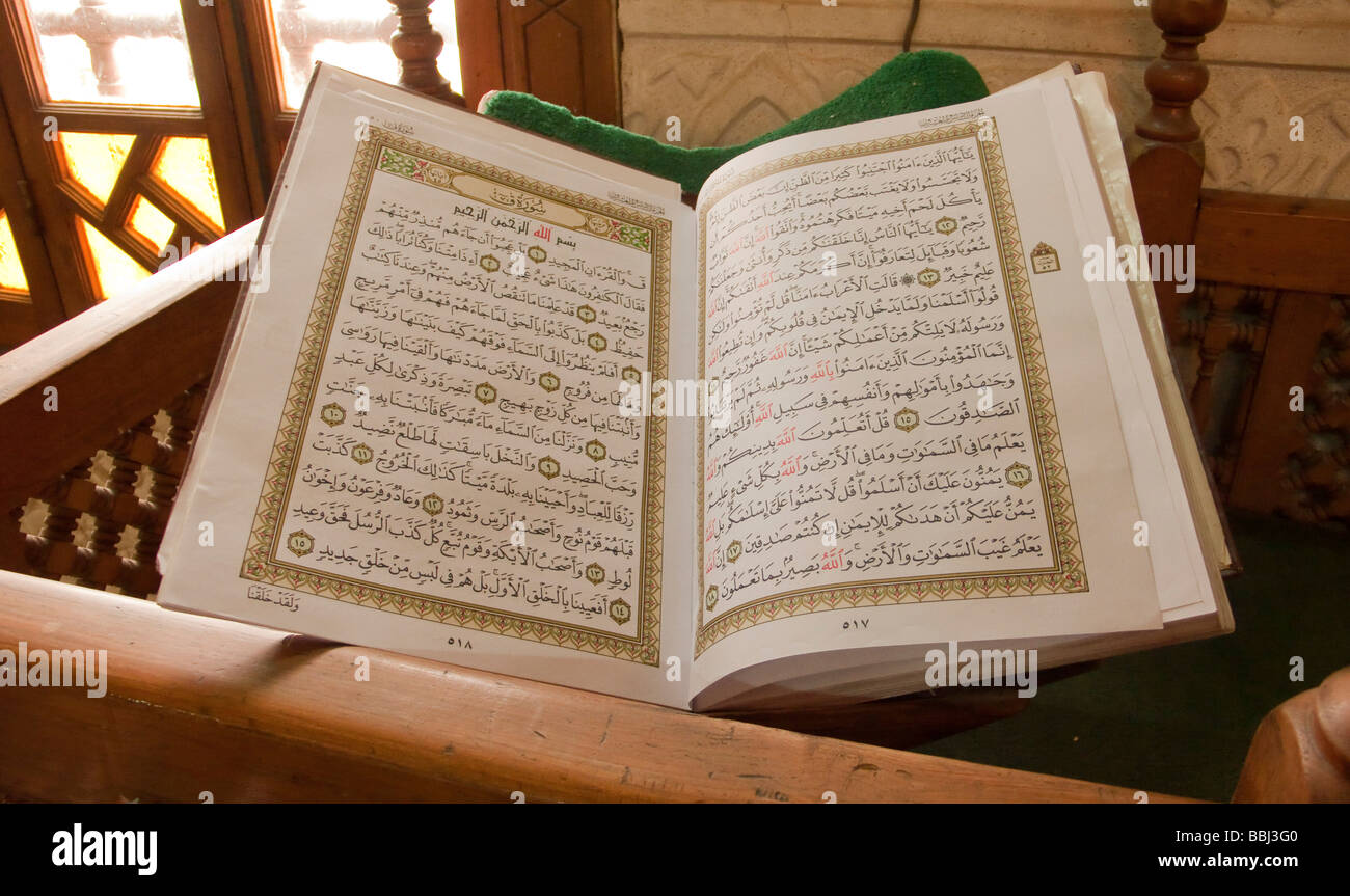 Pages of the Koran, the holy book of Muslims - Stock Image