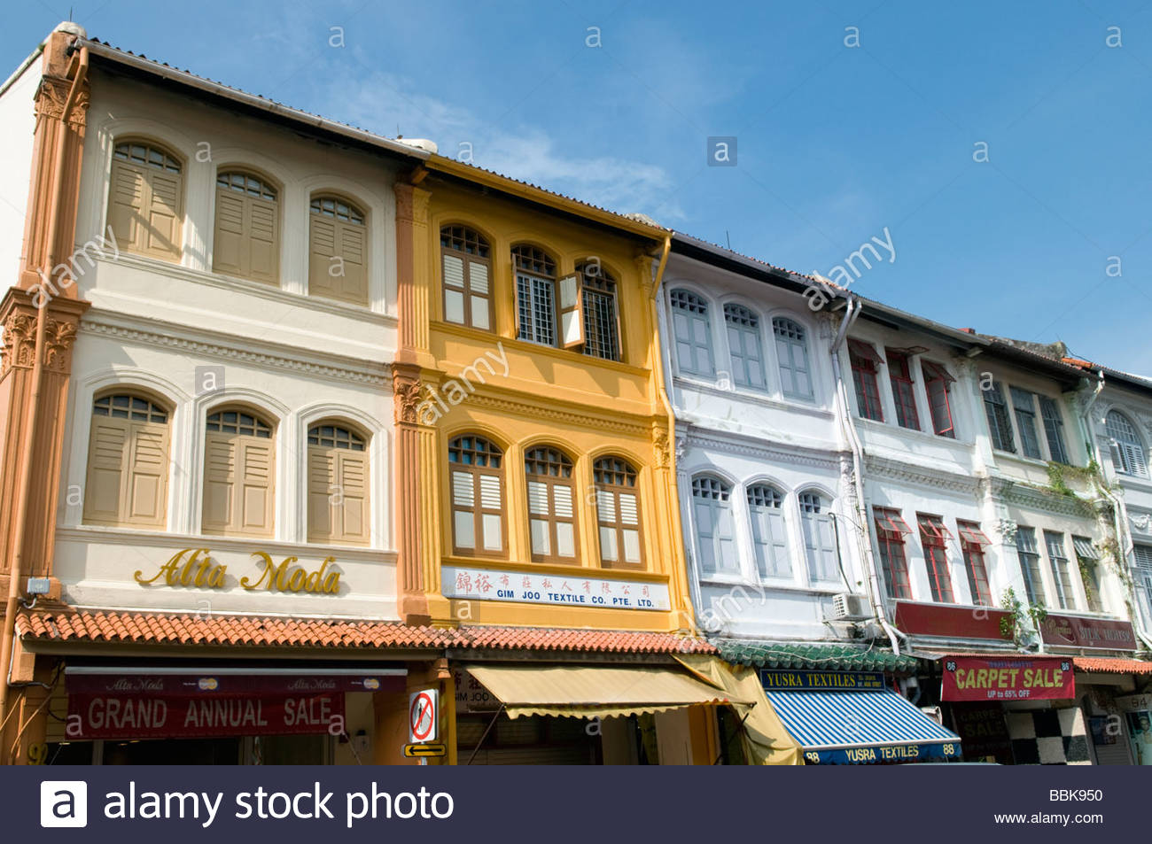 Colonial era restored shophouses on Arab Street in Singapore 2009 - Stock Image
