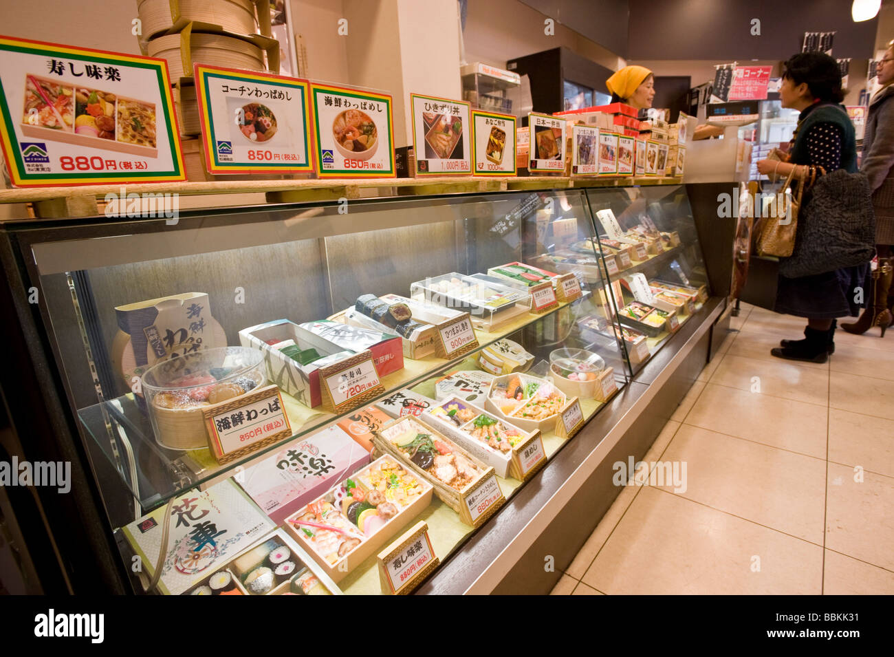 display case shows bento boxes for sale at shunmisaisai store in stock photo 24403653 alamy. Black Bedroom Furniture Sets. Home Design Ideas