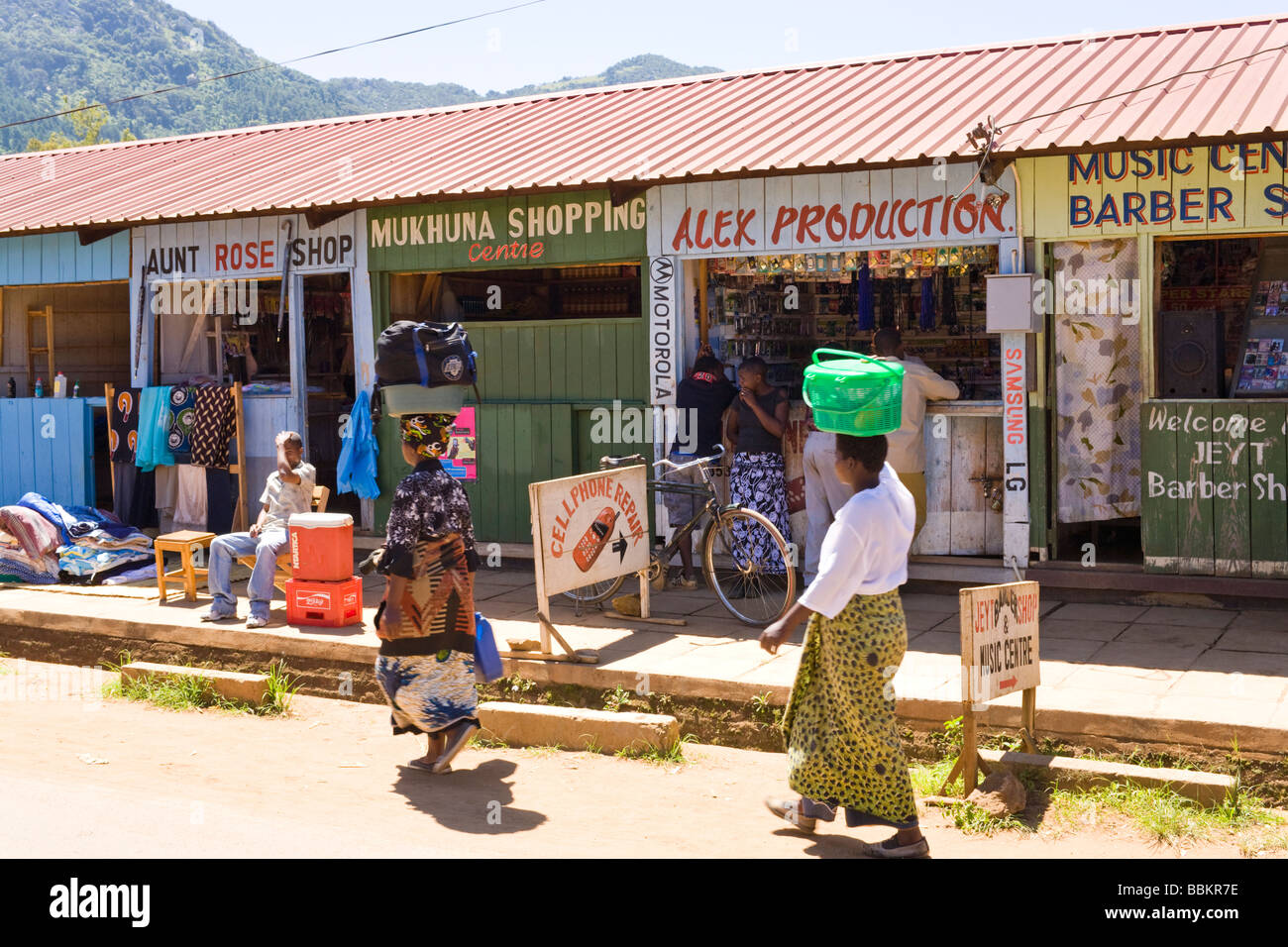 A parade of shops in Dedza, Malawi, Africa - Stock Image