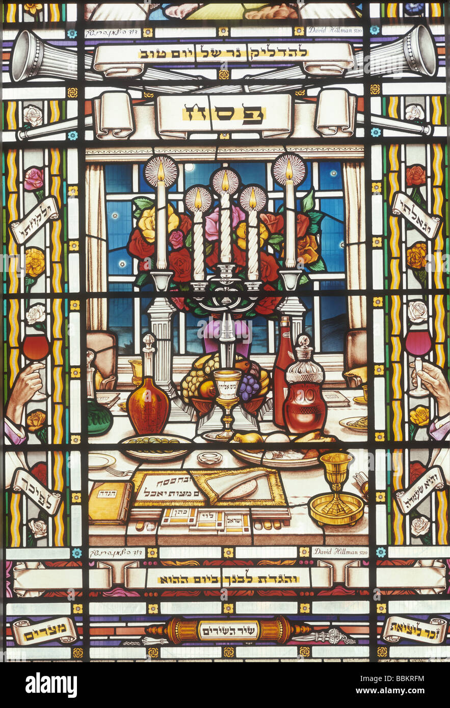 Pesach Seder Table Central Synagogue Great Portland Street London - Stock Image