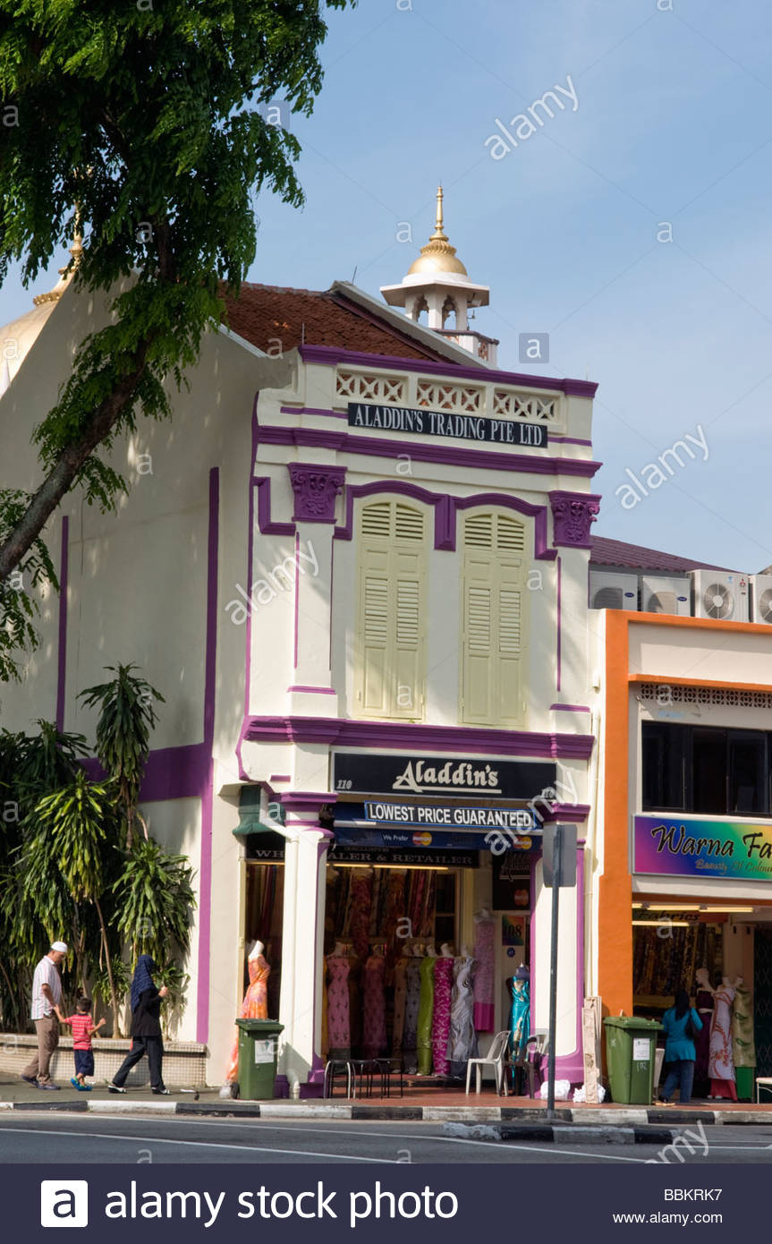 Colonial era restored shophouse on Arab Street in Singapore 2009 - Stock Image