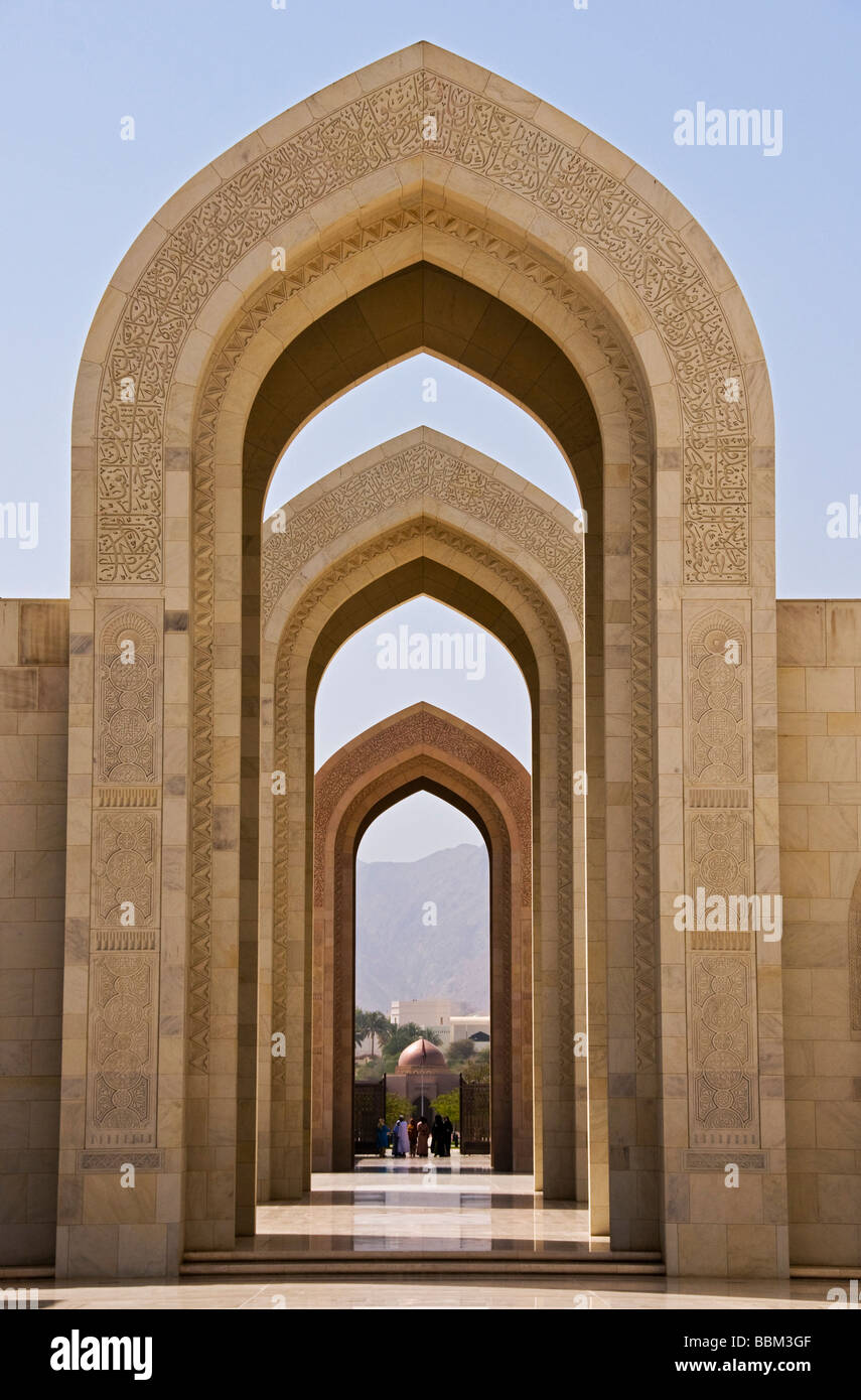 Sultan Qaboos Grand Mosque Muscat Oman - Stock Image