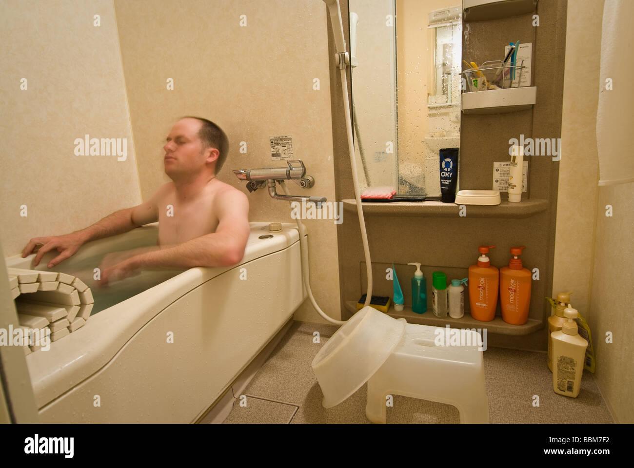Traditional Japanese home bath (ofuro Stock Photo: 24416534 - Alamy