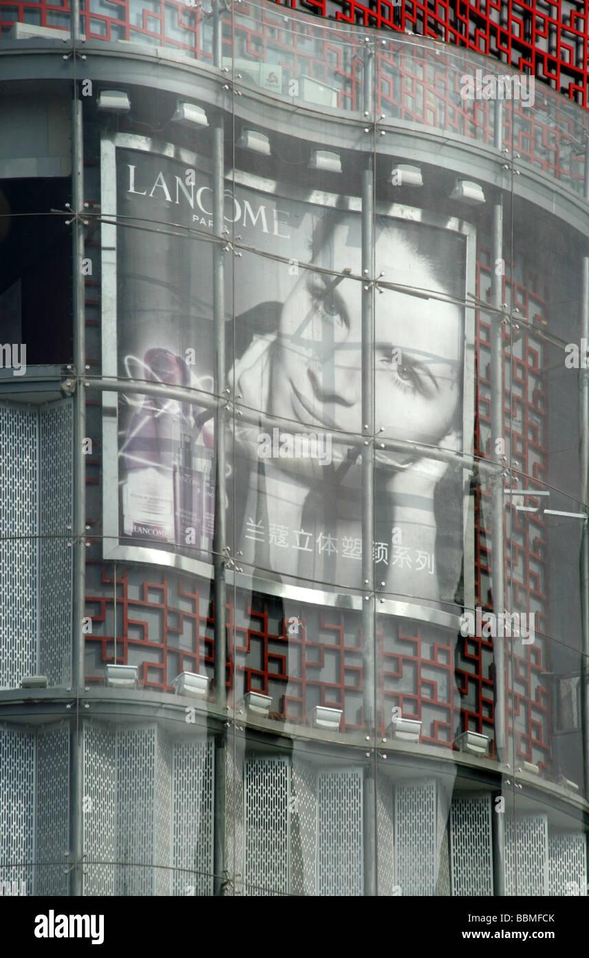 China, Beijing. Billboard in Downtown Beijing in Wangfujing Street. - Stock Image