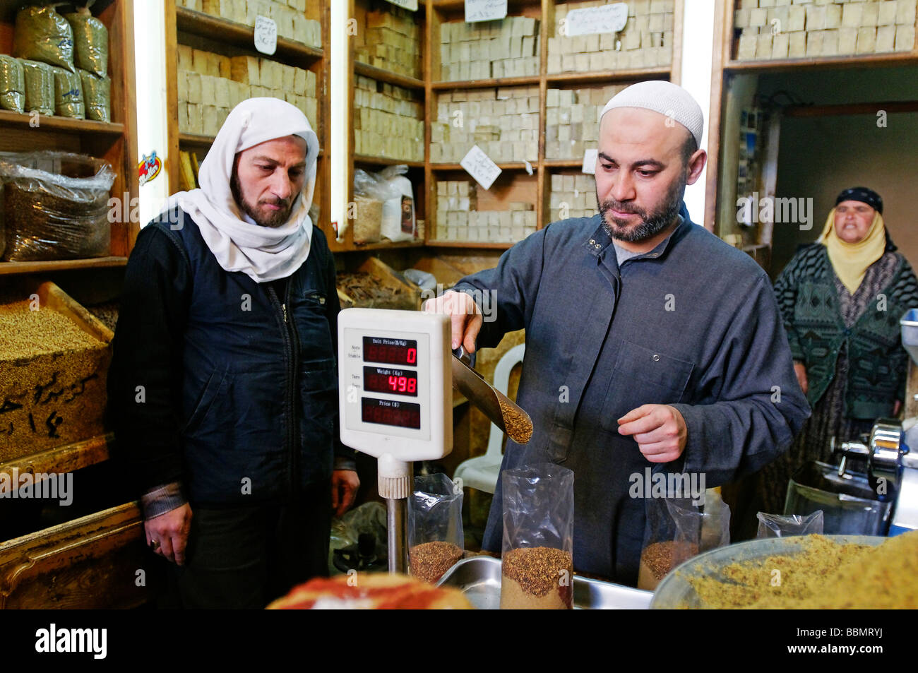Soap and spice merchants in the bazaar of Aleppo, World Cultural Heritage, Syria, Middle East, Asia - Stock Image