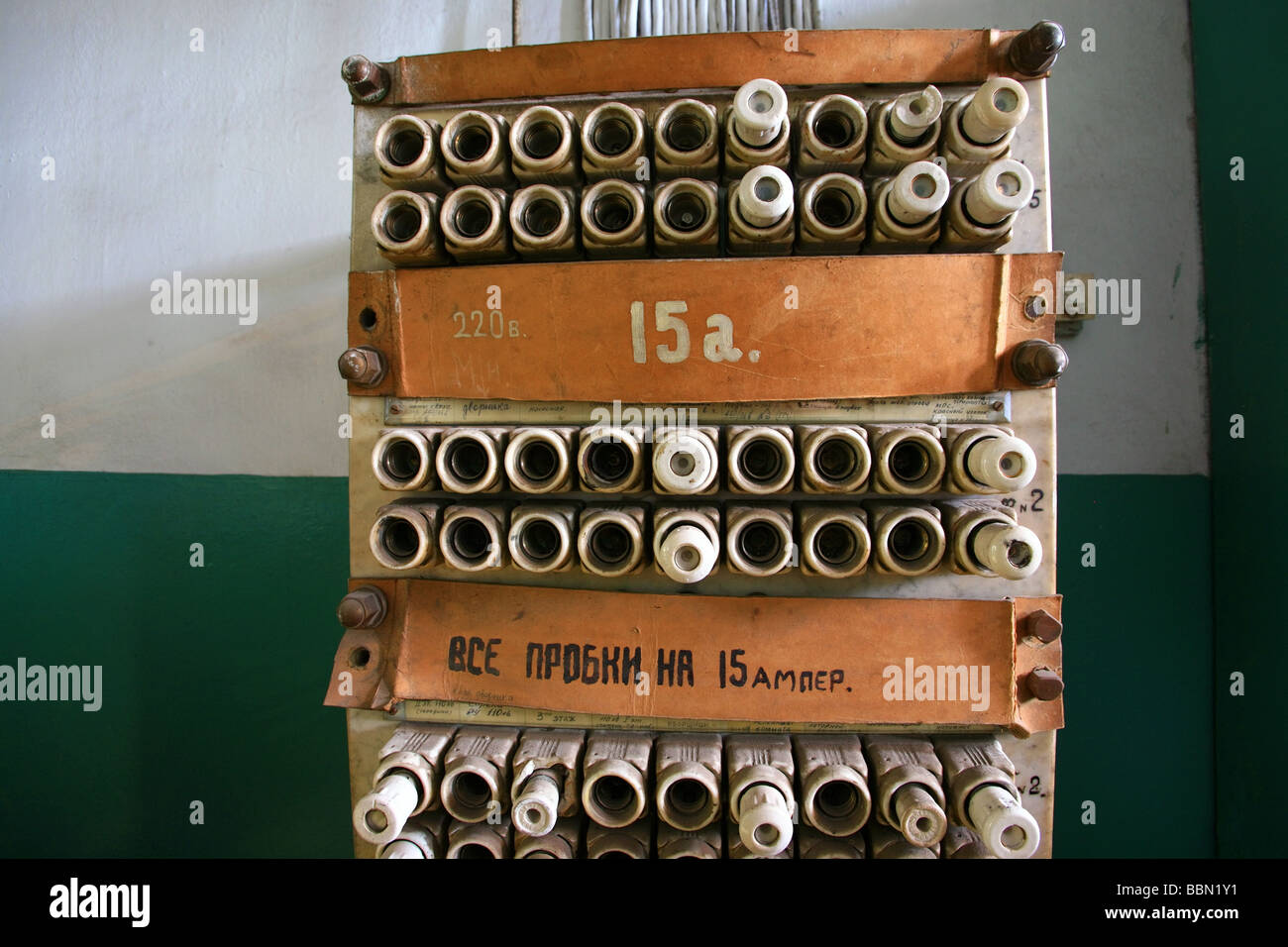 Old fuses in a fuse box - Stock Image