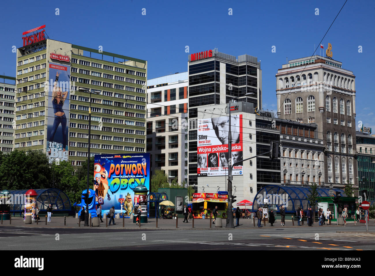 Poland Warsaw downtown financial district street scene - Stock Image