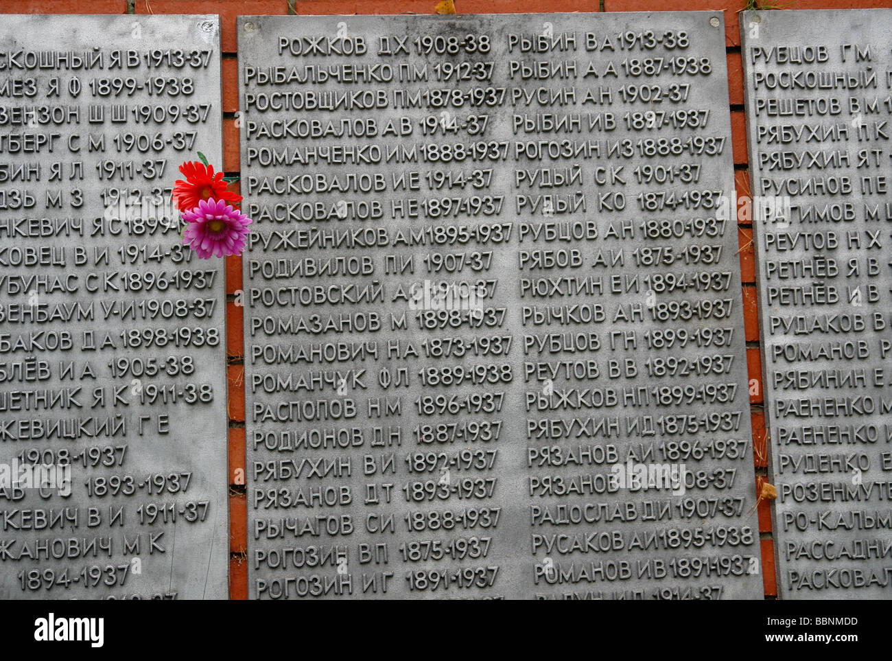 geography / travel, Russia, politics, west of Yekaterinburg: Memorial with the names of victims of Stalins mass - Stock Image