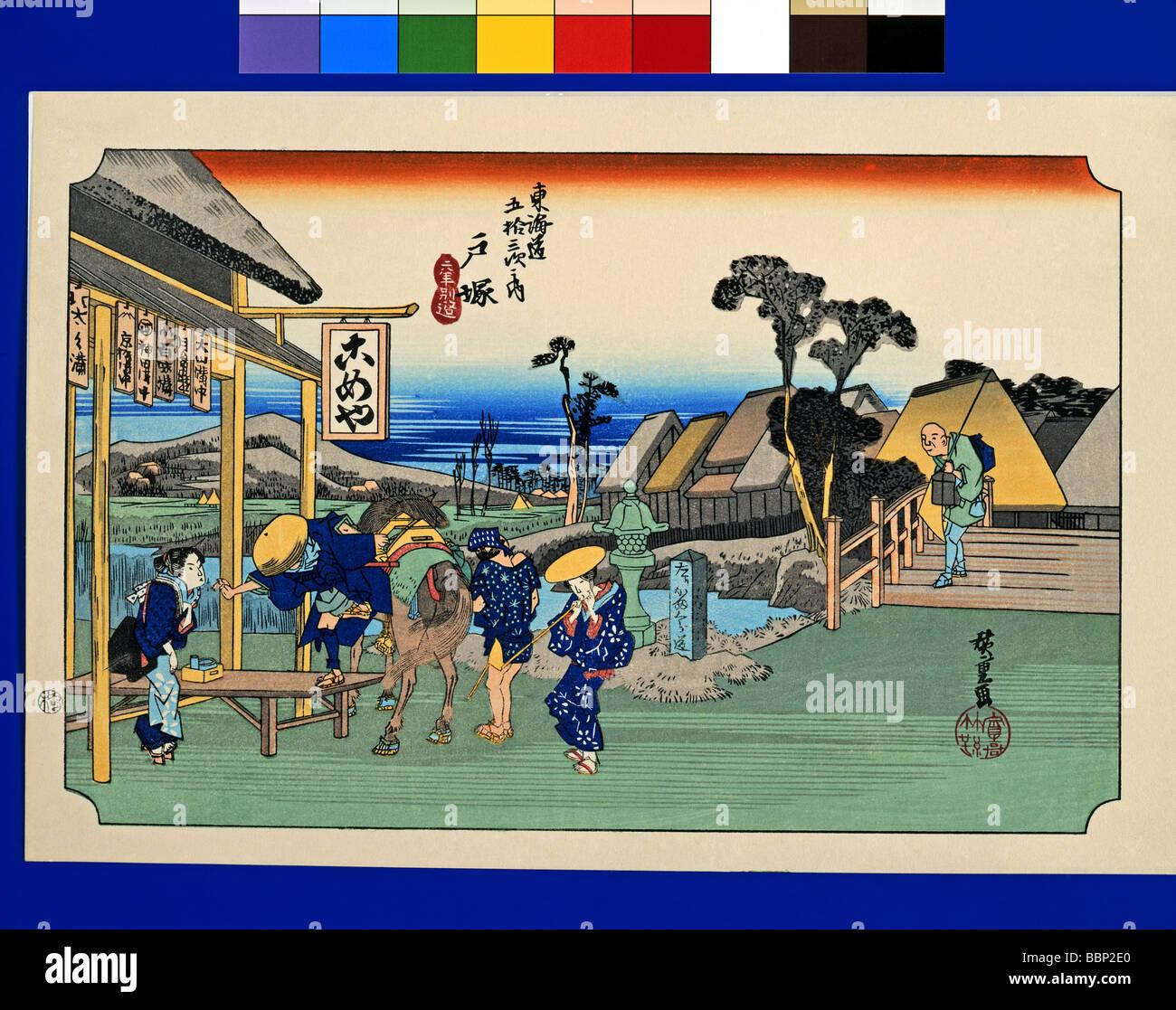 Utagawa Hiroshige, The Fifty-three Stations of the Tokaido, Totsuka, - Stock Image