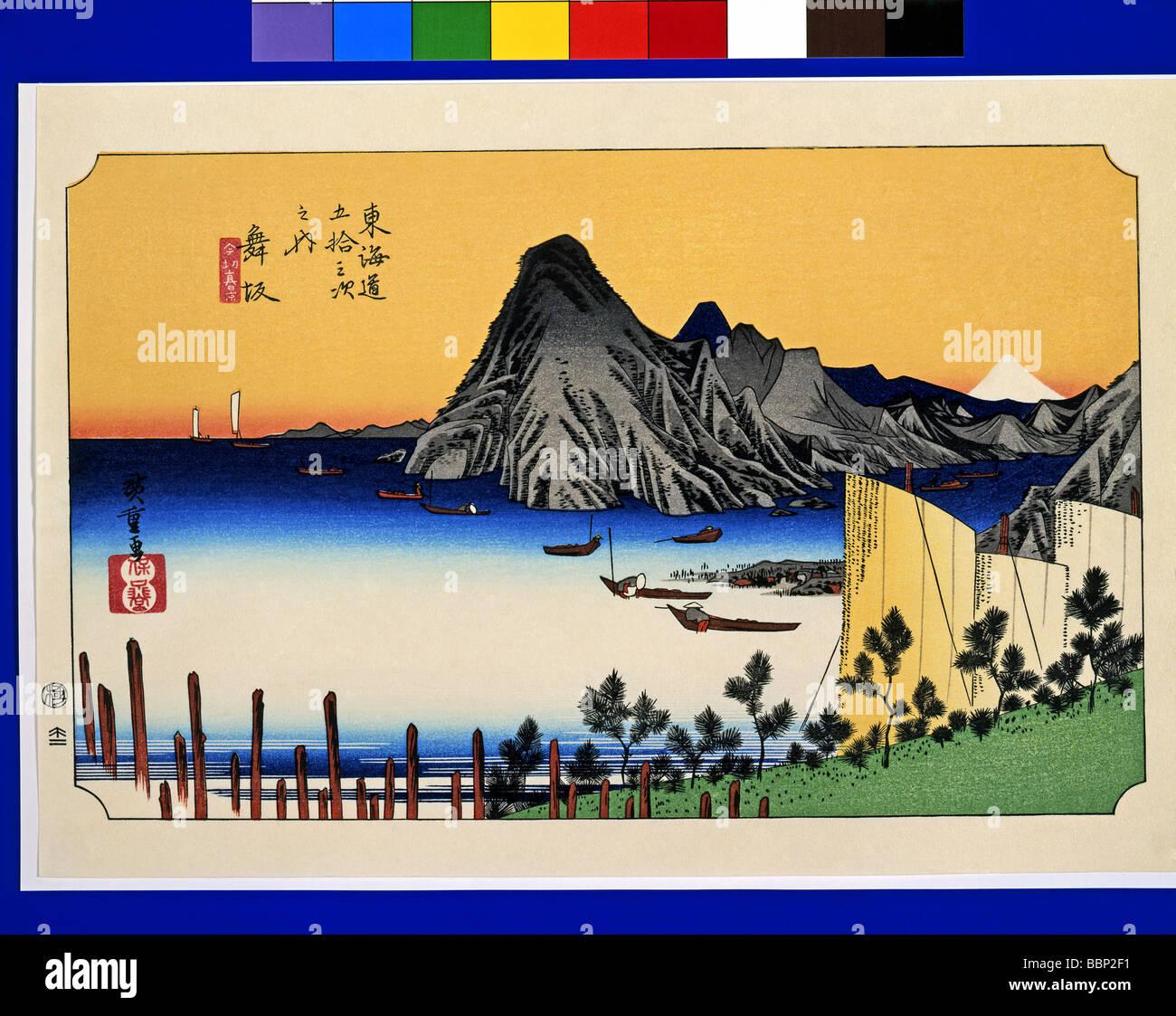 Utagawa Hiroshige, The Fifty-three Stations of the Tokaido, Maisaka, - Stock Image
