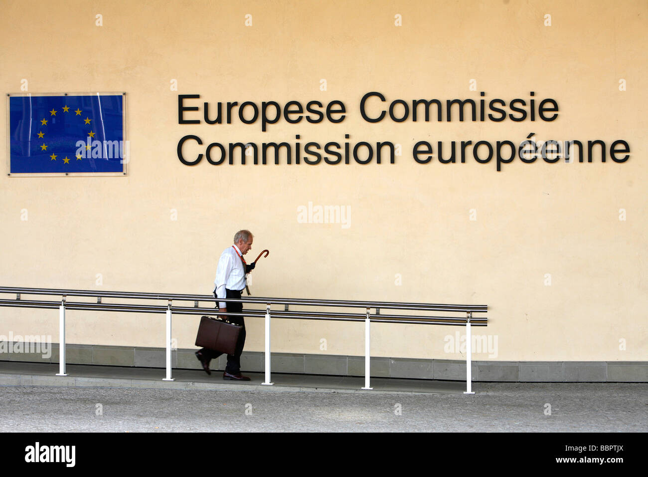 ENTRANCE TO THE BERLAYMONT BUILDING OF THE EUROPEAN COMMISSION, BRUSSELS, BELGIUM - Stock Image