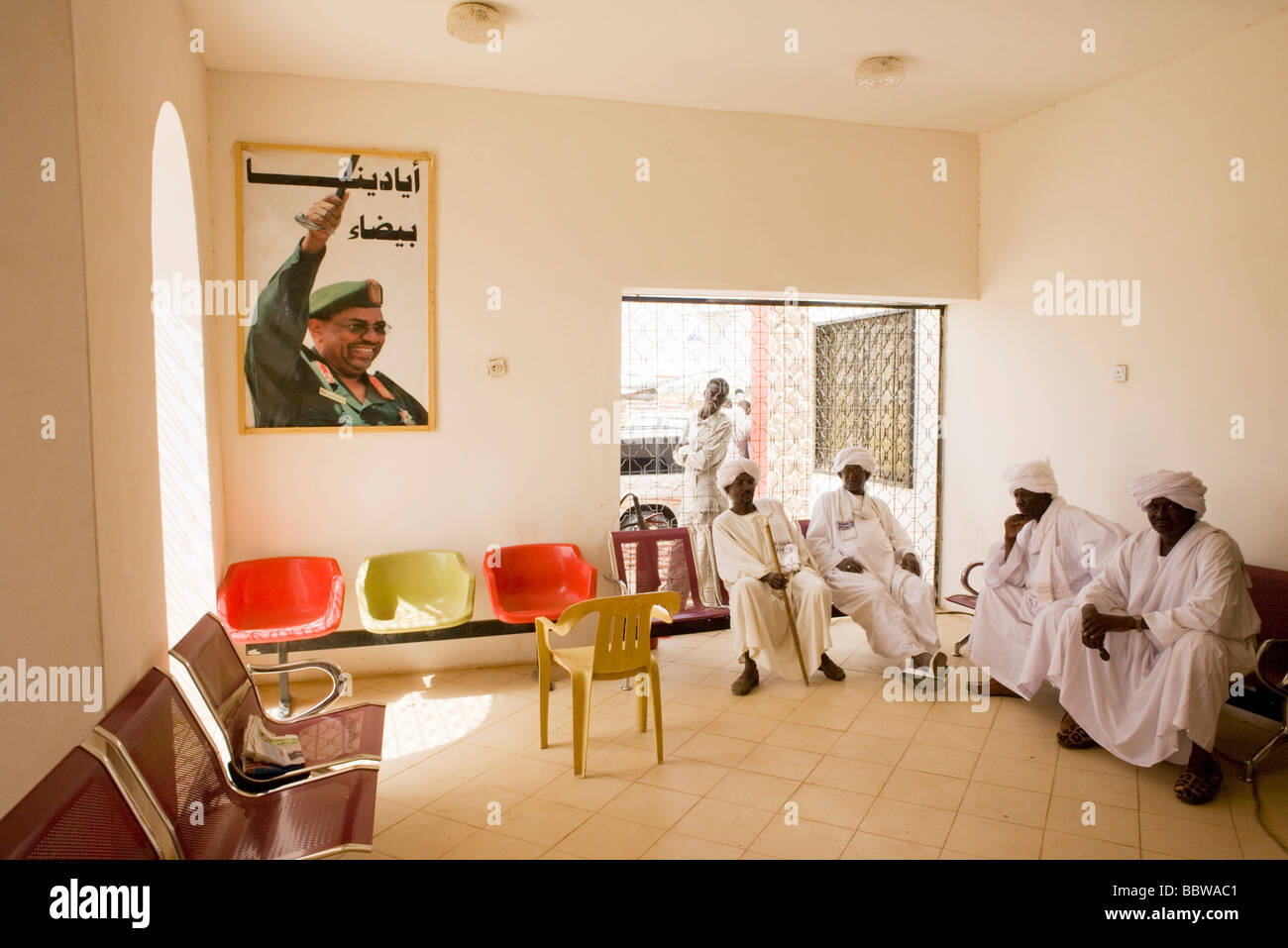 Arab bbw om ahmed
