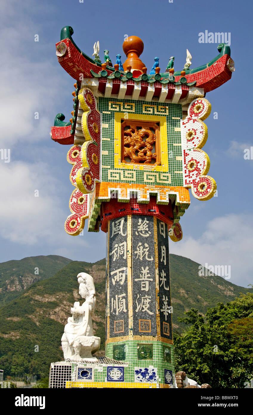 Statue with symbolic Chinese imagery, Park, Repulse Bay, seaside resort, Hong Kong, China, Asia - Stock Image