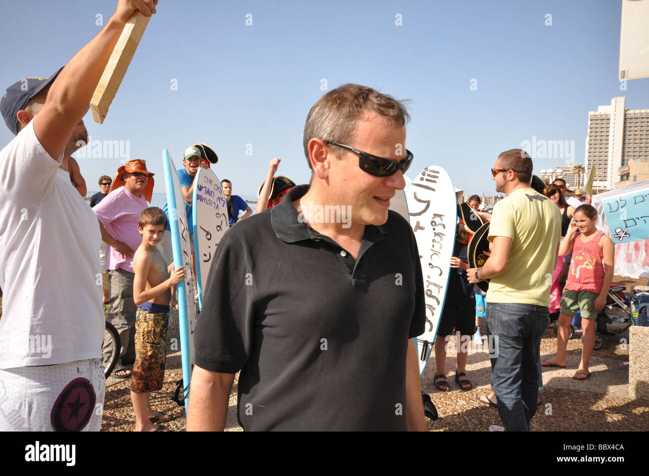 Israel Tel Aviv An anti sea pollution protest led by Knesset Member Nitzan Horowitz - Stock Image