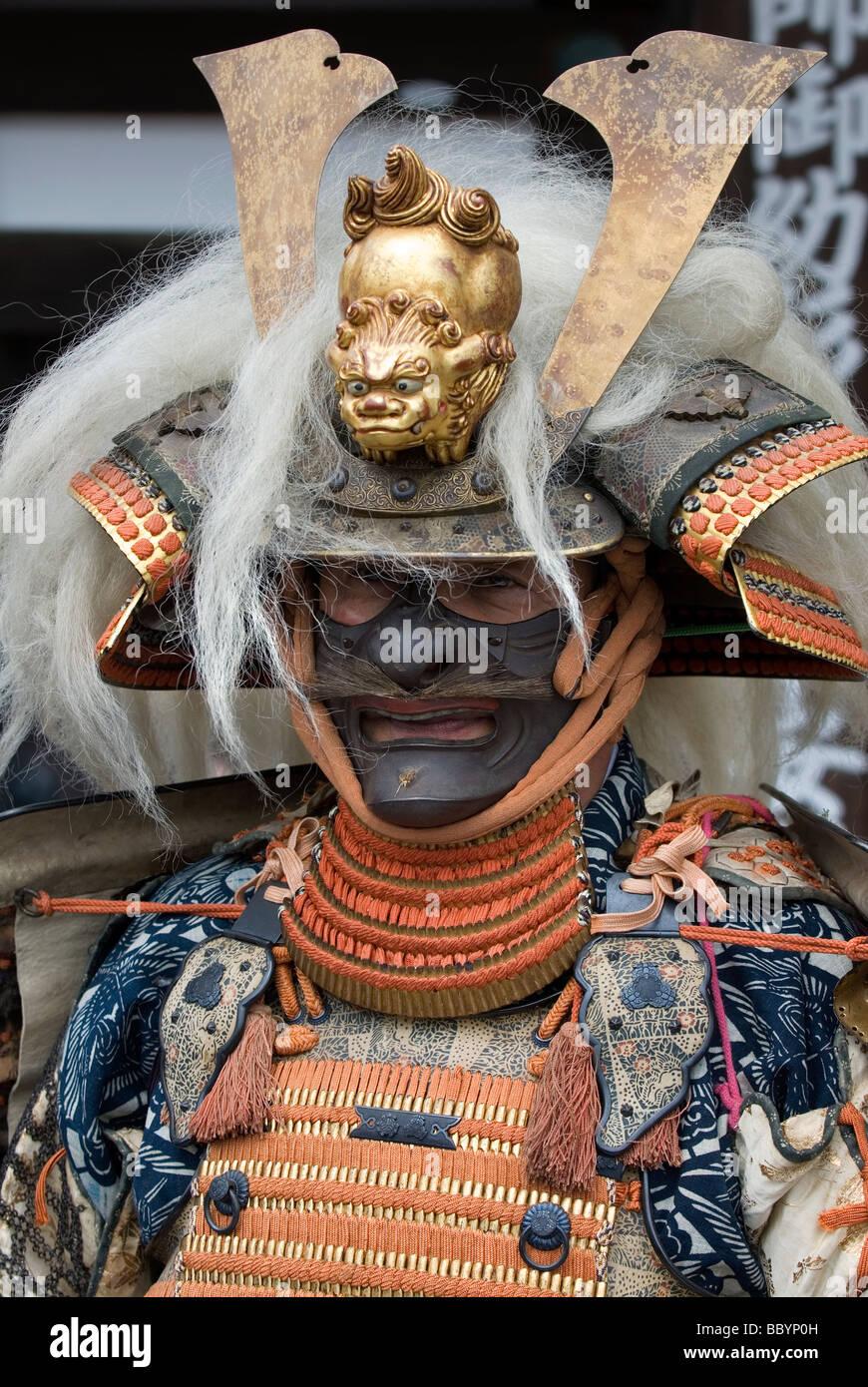 Samurai Armor Helmet