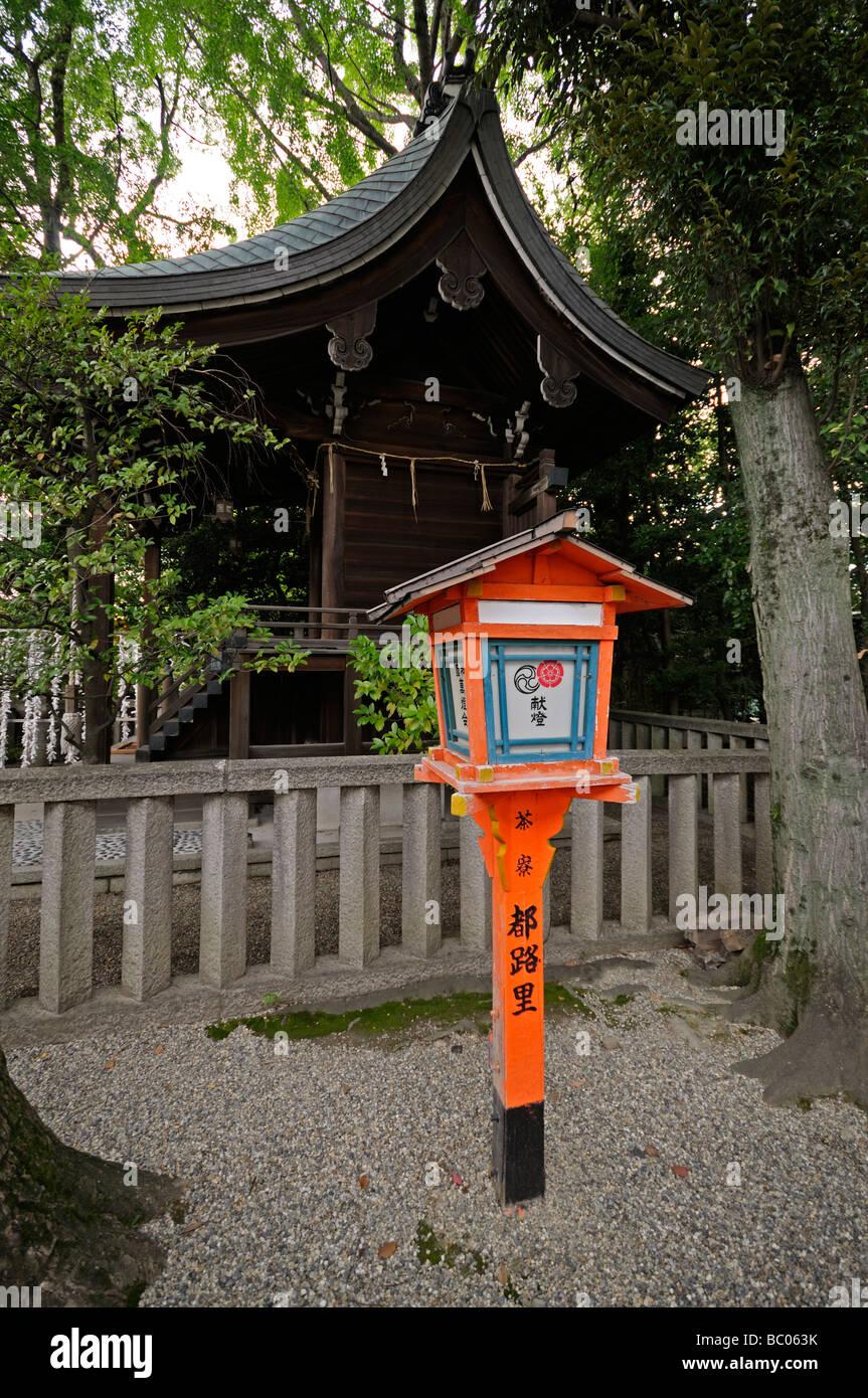 Japanese Wooden Lantern And Little Shrine Yasaka Shinto Shrine