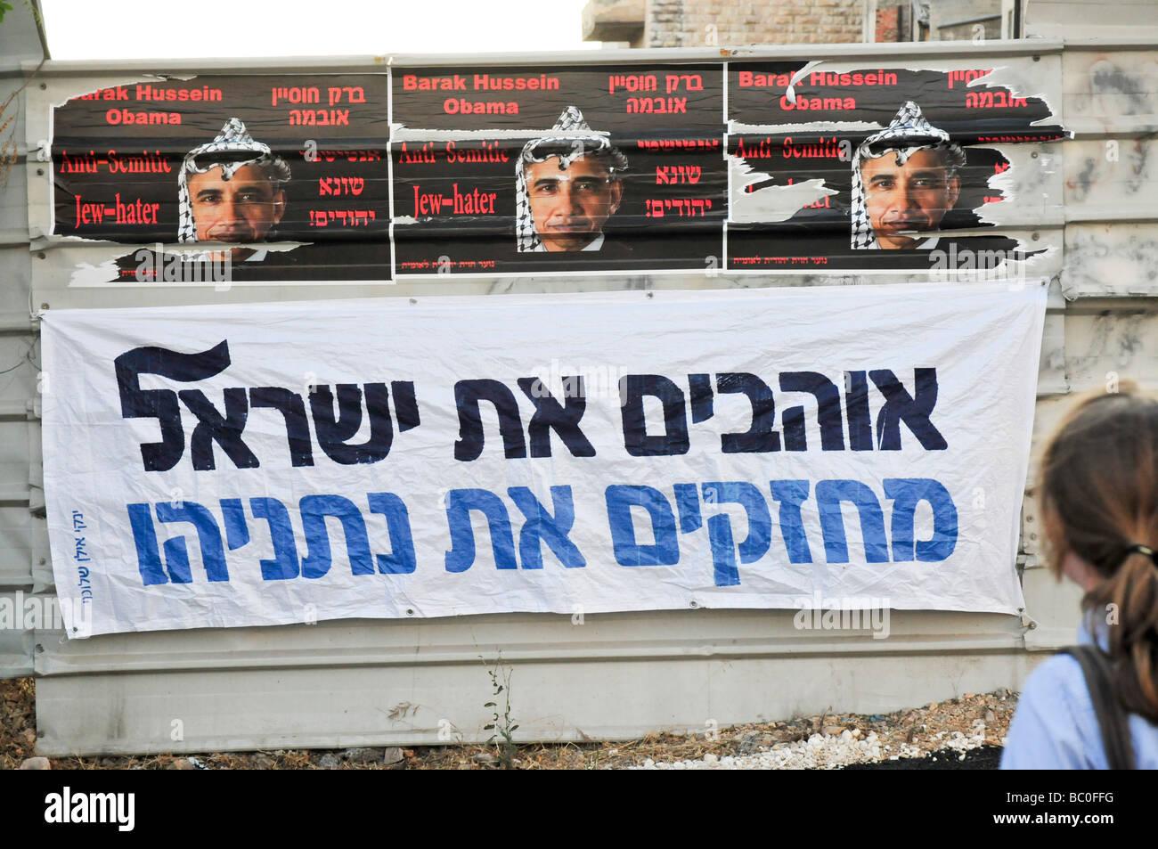Israel Jerusalem Anti President Obama poster - Stock Image