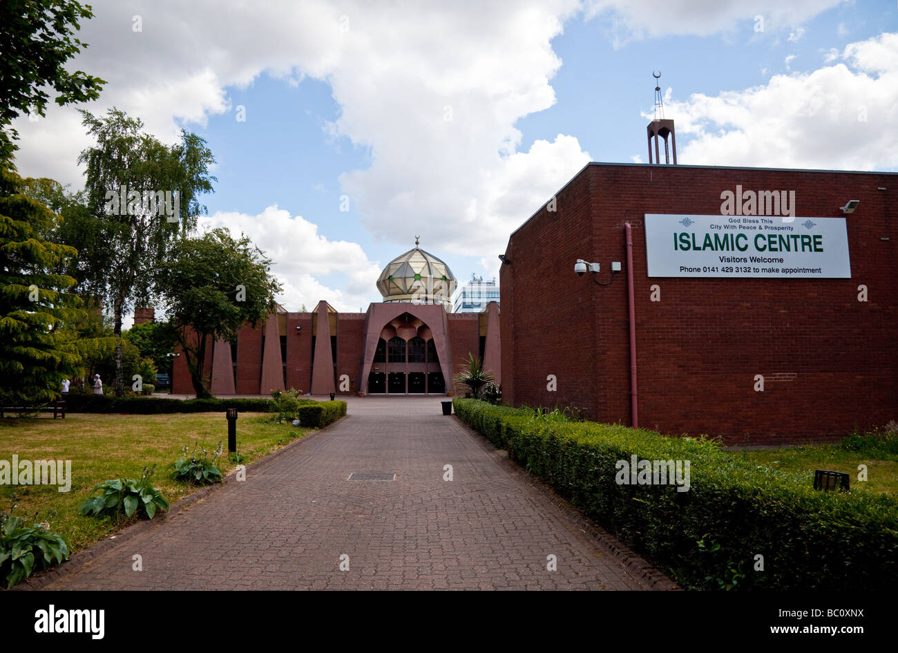 The main entrance to Glasgow Central Mosque and Islamic Centre, Scotland, UK - Stock Image