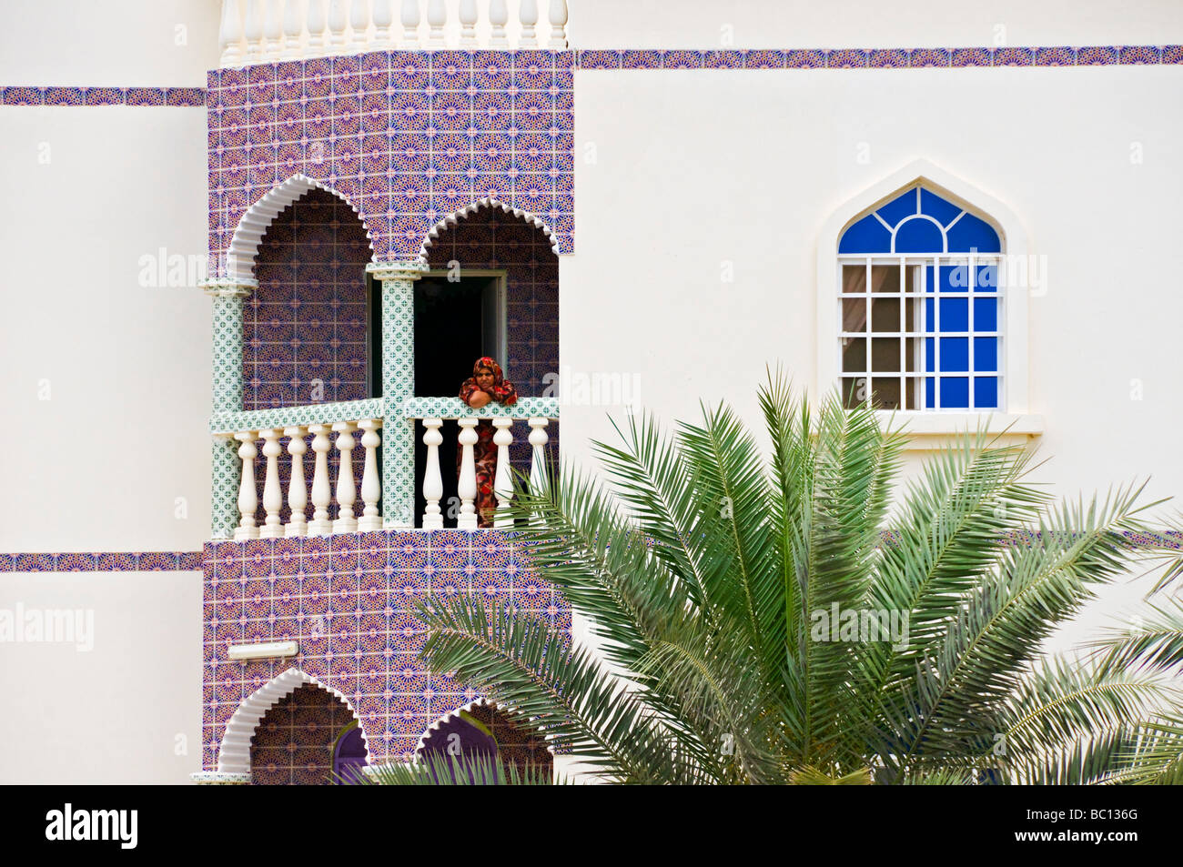 Typical house Arabic architecture in Muscat Oman - Stock Image