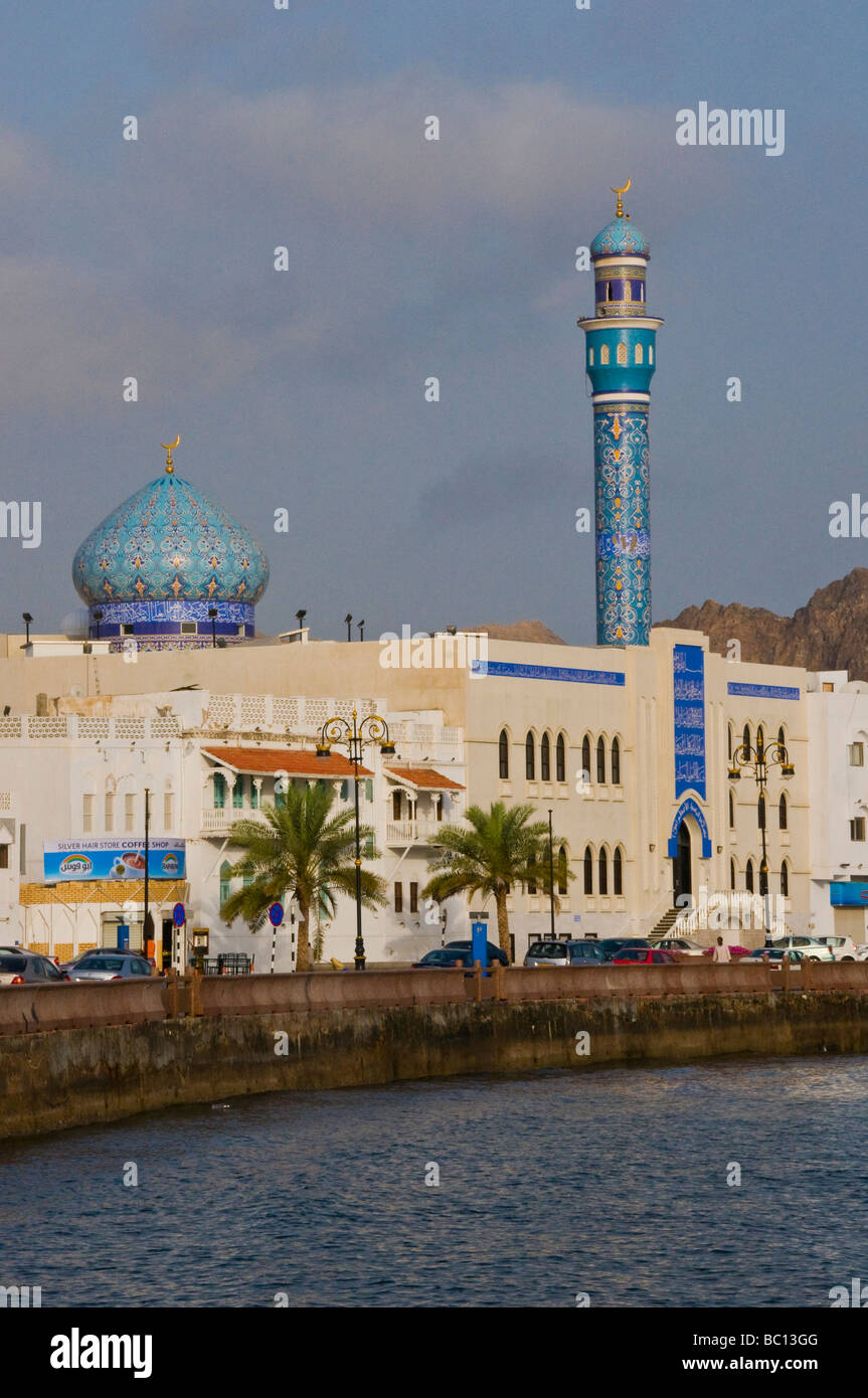The Mutrah Waterfront Old Muscat Sultanate of Oman - Stock Image
