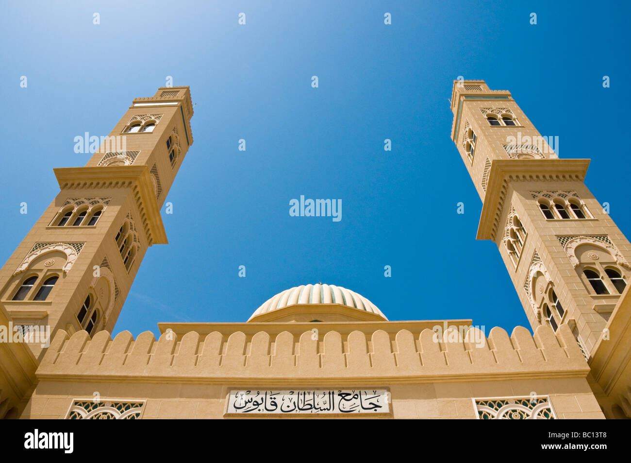Sultans Qaboos mosque near Bahla sultanate of Oman - Stock Image