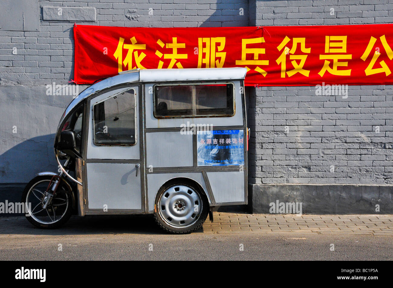 Three wheeled vehicle serving as small taxis in Beijing China - Stock Image