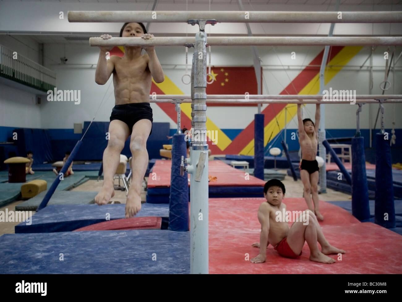 Shichahai Sports School in Beijing Stock Photo