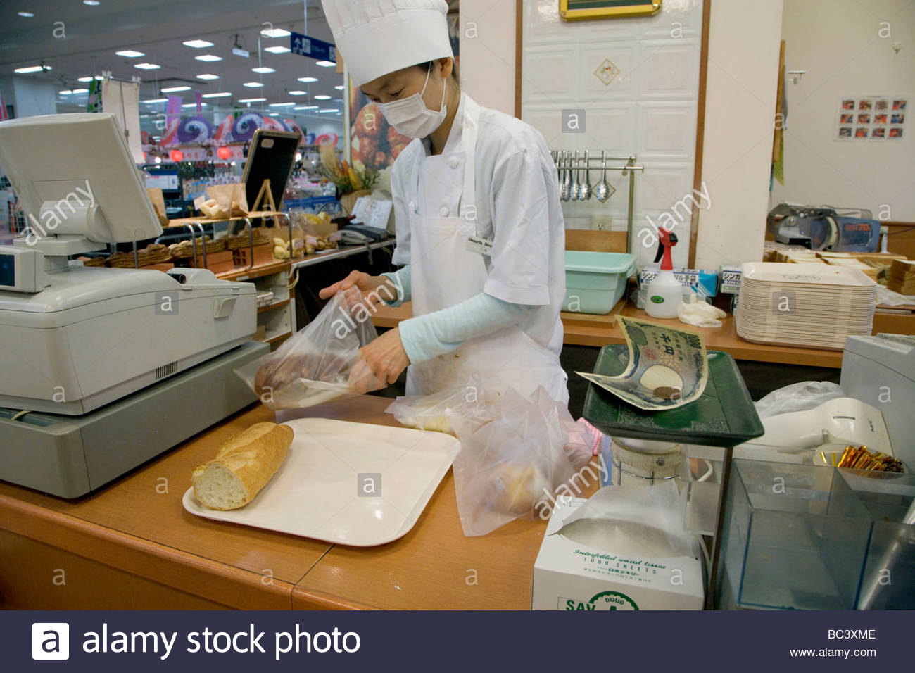 bakery corner in a Tokyo supermarket - Stock Image