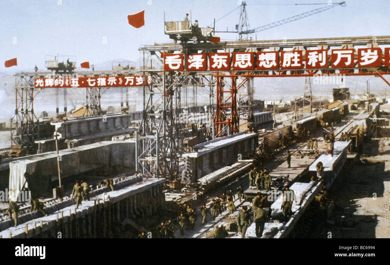 Forbeton dedans geography / travel, china, industry, construction industry, factory