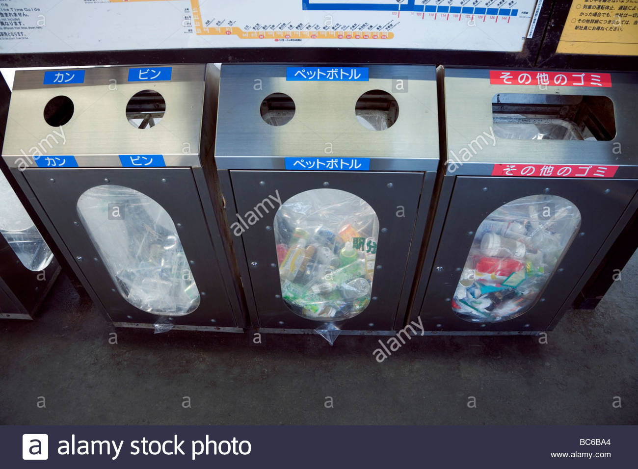 separate trash disposal at a train station in Japan can bottle pet ...