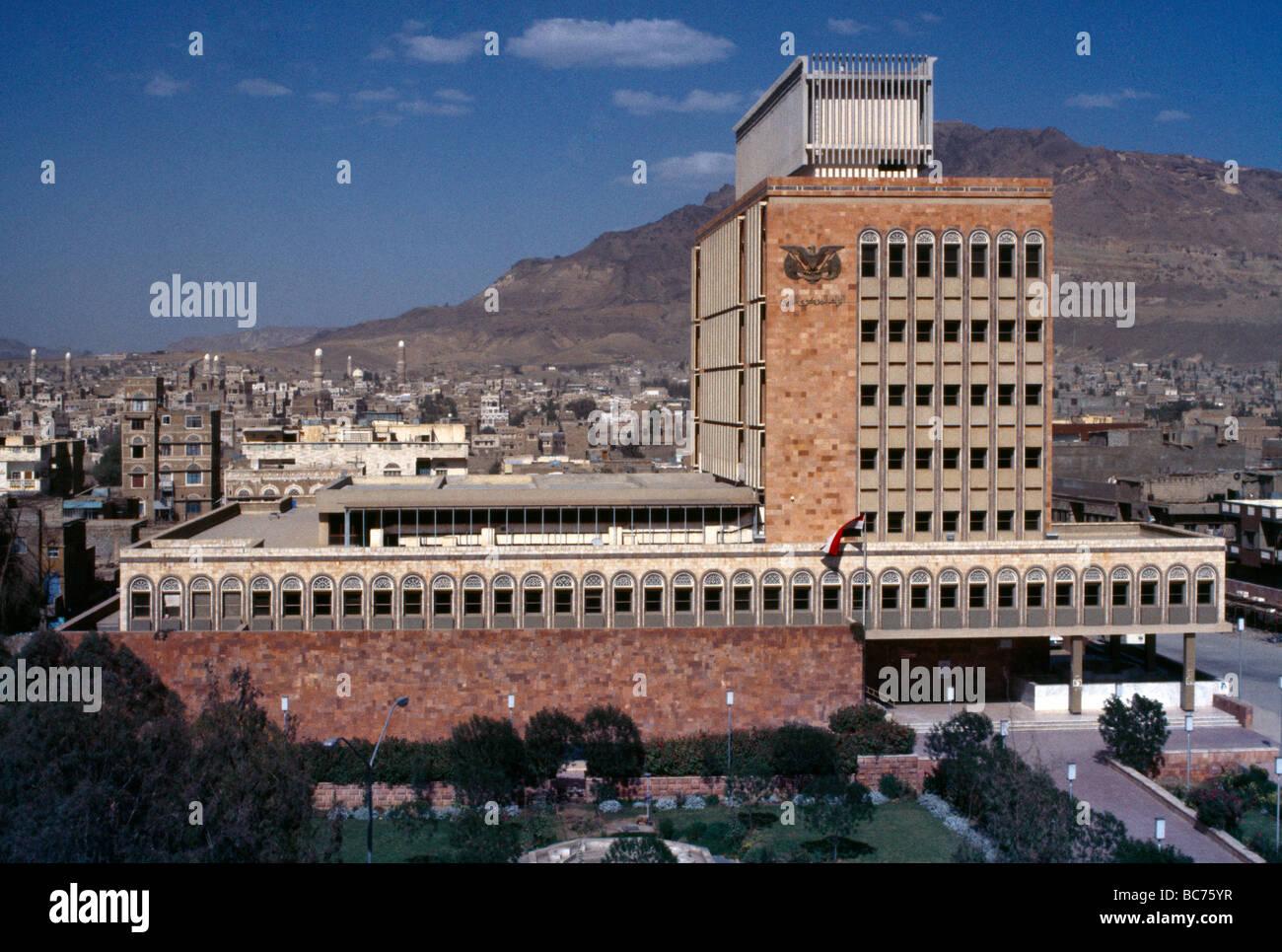 Sana'a Yemen Bank Of Yemen - Stock Image