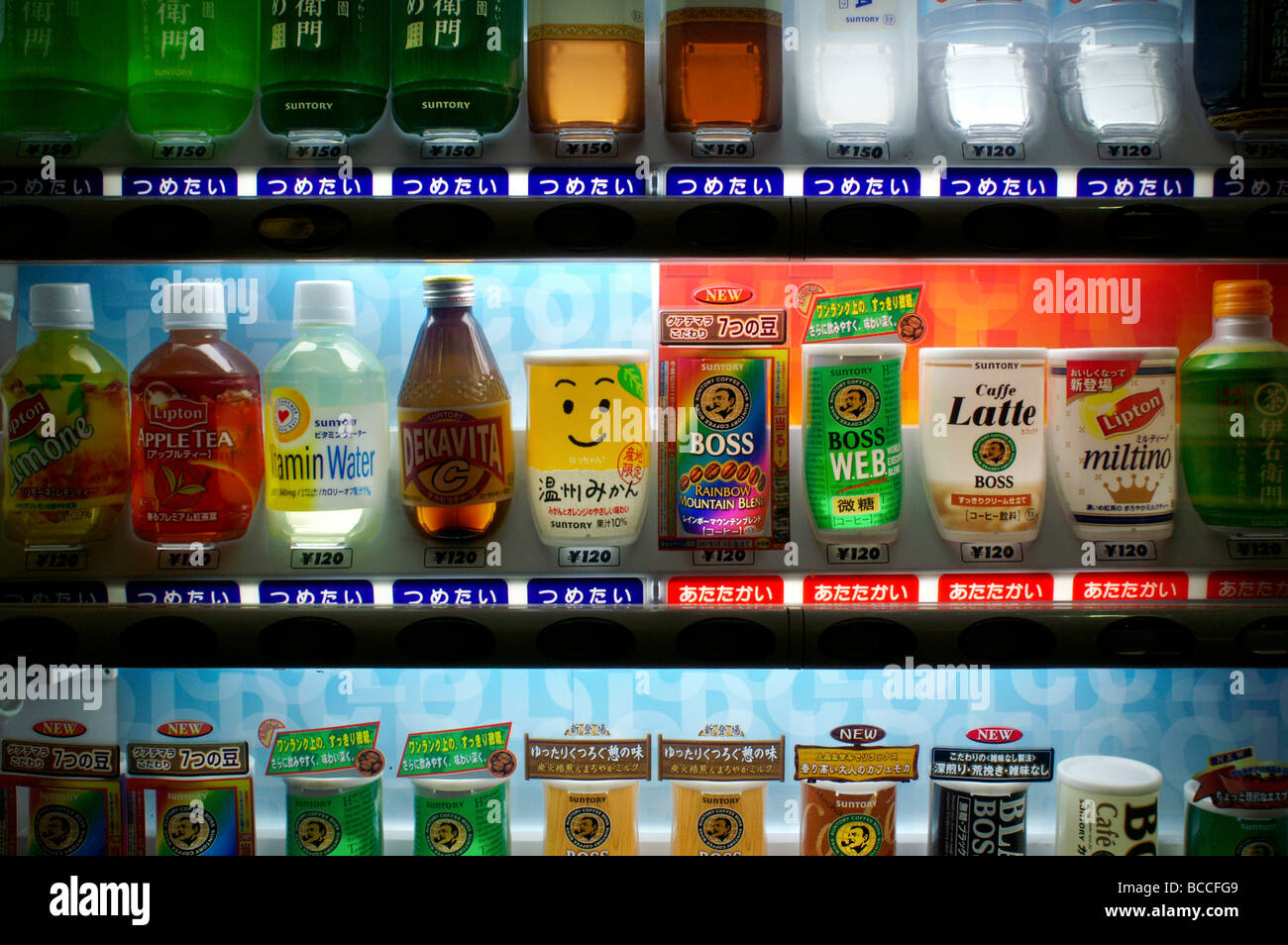Vending machine selling drinks in Tokyo Japan - Stock Image