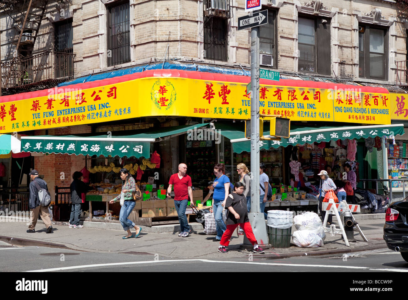 China town in New York City Stock Photo