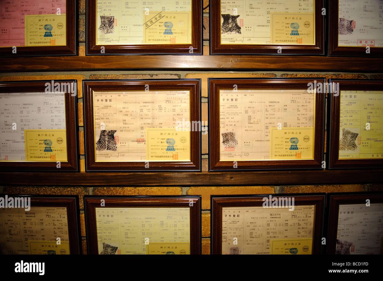 Kobe beef certificates at Kobe Beef Bifteck Kawamura restaurant, Kobe city Hyogo Prefecture Japan, June 25 2009. Stock Photo