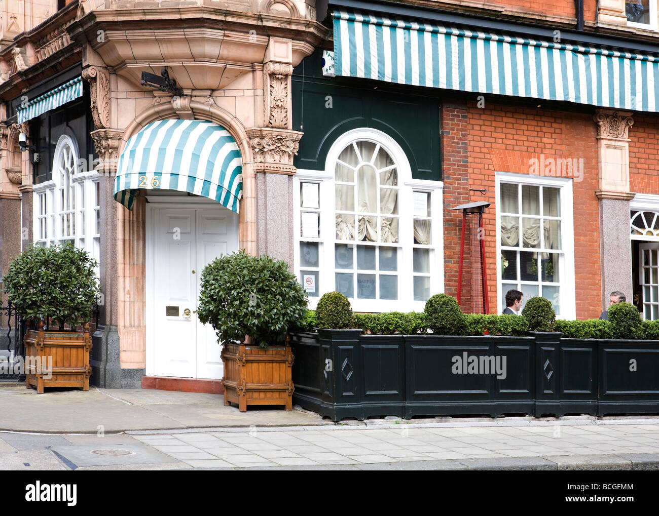 Harry's Bar on South Audley Street, London - Stock Image