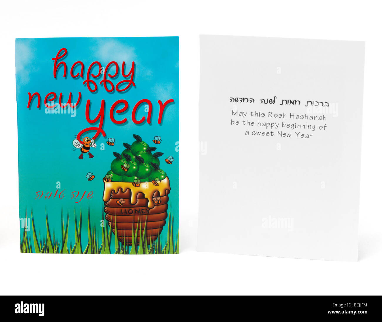 Rosh hashanah card stock photos rosh hashanah card stock images rosh hashanah cards jewish new year honey and apples traditionally eaten stock image m4hsunfo