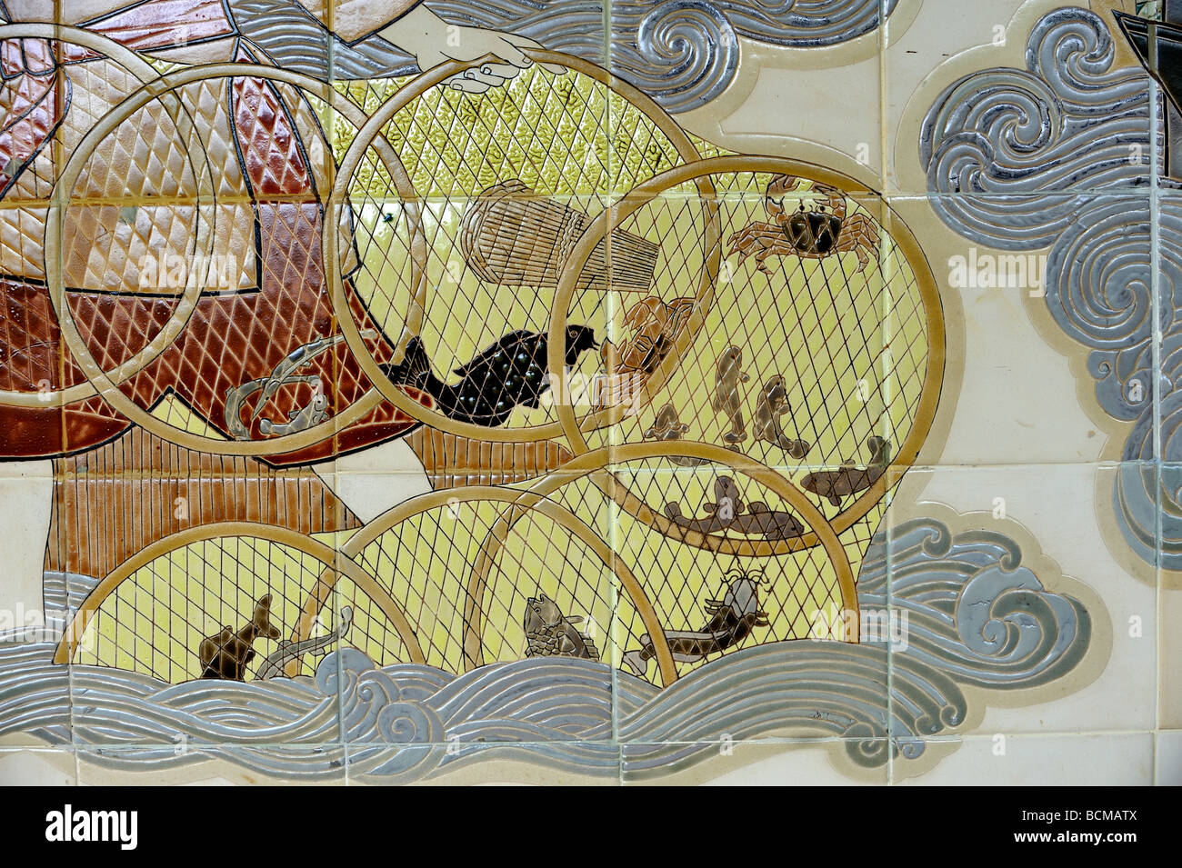 Montage of ceramic tiles depicting scenes of everyday life. Main ...