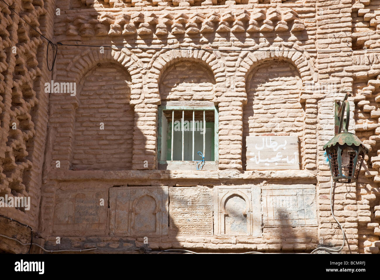 The 14th century Ouled El Hadef quarter in Tozeur is constructed in the city's traditional and unique brickwork Stock Photo