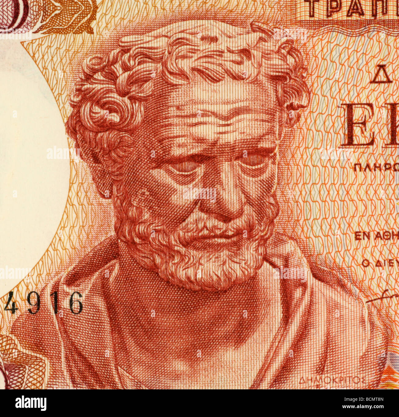 Democritus on 100 Drachmai 1967 Banknote from Greece. Ancient Greek philosopher. - Stock Image