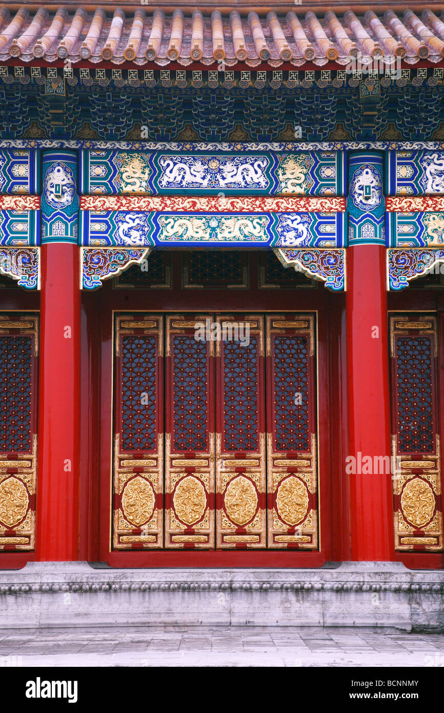 Elaborate door panels covered with gold leaf in dragon and cloud pattern Hall of Supreme Harmony Forbidden City Beijing & Elaborate door panels covered with gold leaf in dragon and cloud ...