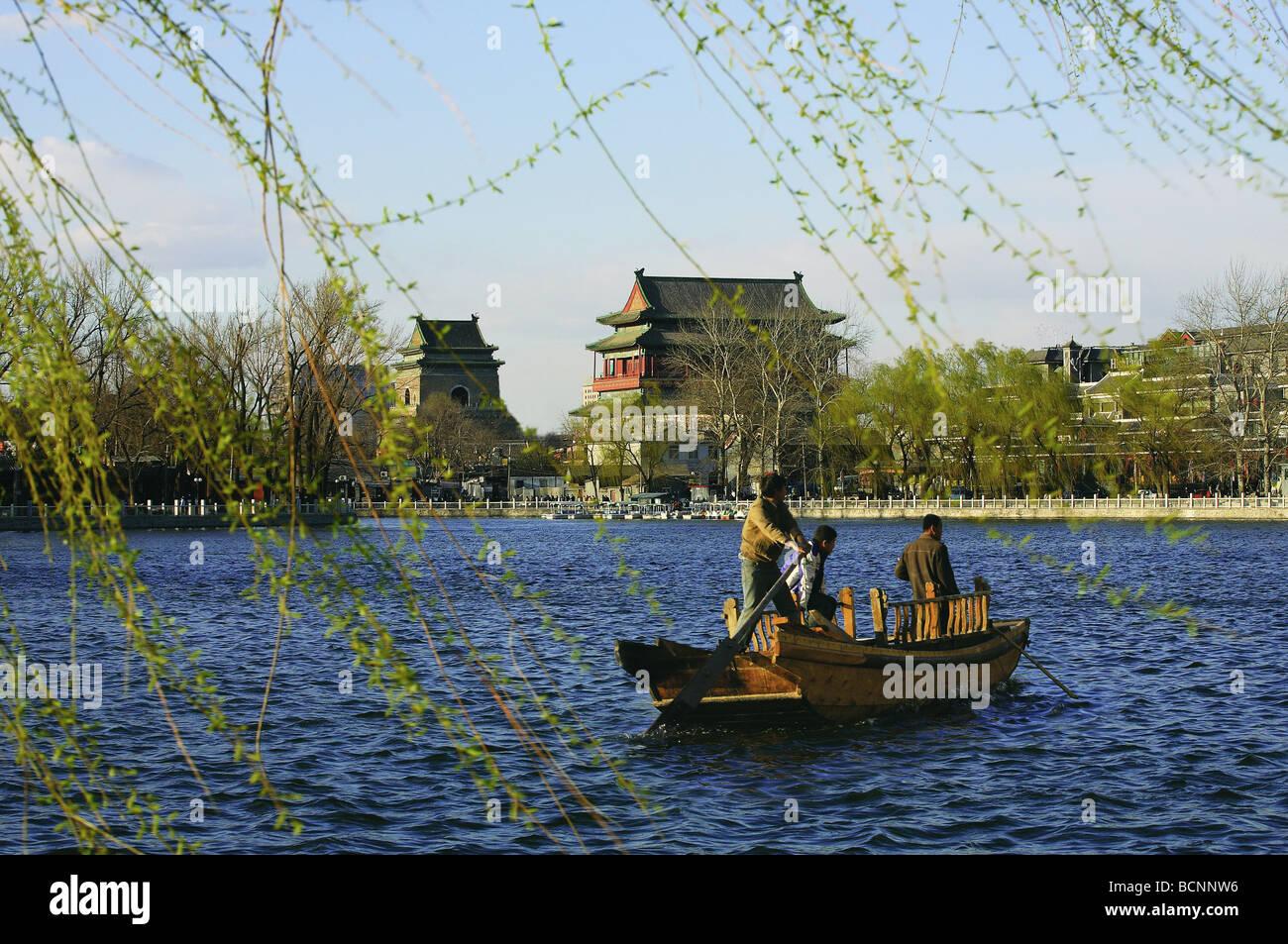 Shichahai in Beijing, China Stock Photo