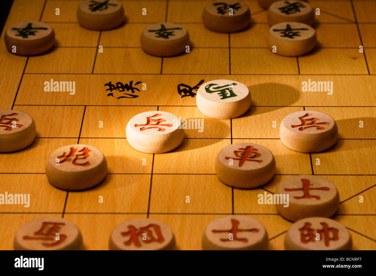 Close-up of Chinese Chess game - Stock Image