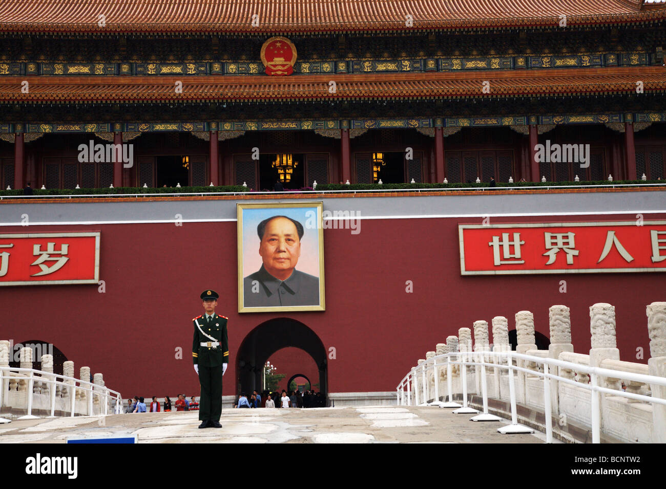 A guard standing before the Tian'anmen Rostrum on the Tian'anmen Square, Beijing, China - Stock Image