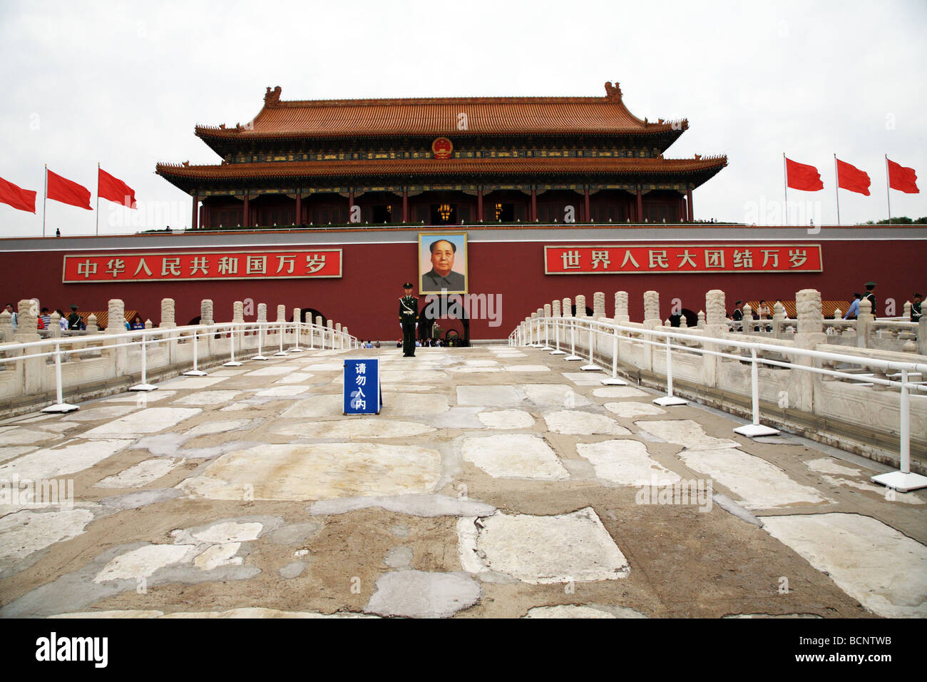 guard standing before the Tian'anmen Rostrum on the Tian'anmen Square, Beijing, China - Stock Image