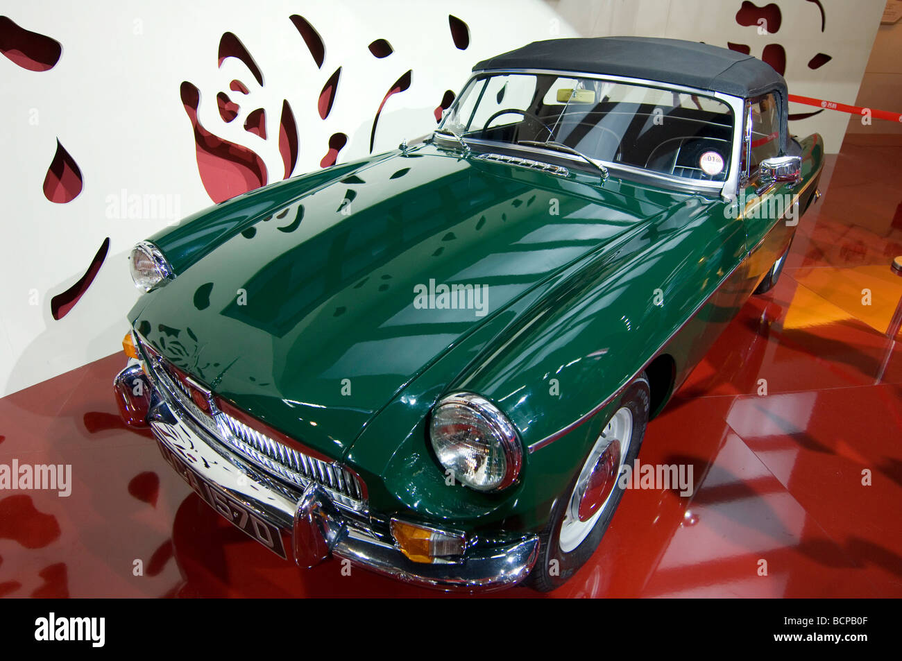 Luxury convertible car on display, 2008 Beijing International Automotive Exhibition, Beijing, China - Stock Image